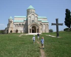 katedra bagrati